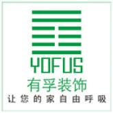 香港有孚国际内装顾问厦门分公司