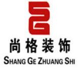 云南尚格装饰设计工程有限公司