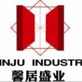 北京馨居盛业装饰苏州分公司