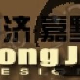 嘉墅建筑装饰工程(苏州)有限公司