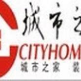 苏州城市之家装饰工程有限公司