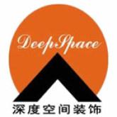 北京深度空间装饰柳州分公司