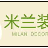 临沂米兰装饰工程有限公司
