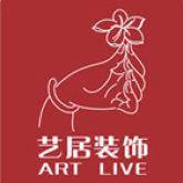 四川艺居装饰工程设计有限公司