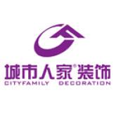 东营城市人家装饰设计工程有限公司
