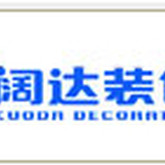 北京阔达绵阳分站