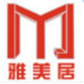 苏州雅美居装饰设计工程有限公司