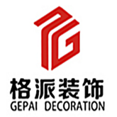 广州格派装饰设计有限公司
