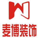 杭州麦博装饰工程有限公司