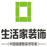 广州生活家家居工程有限公司
