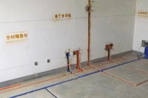 新房装修水电验收流程,水电改造怎么才算合格?