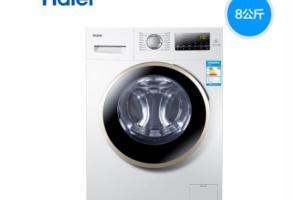 海尔EG8012B39WU1滚筒洗衣机