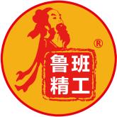 上海先胜室内设计工程有限公司杭州分公司