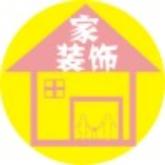中山市家装装饰设计工程有限公司