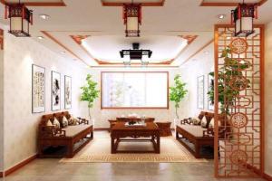 中式小客厅如何设计?中式小客厅设计技巧
