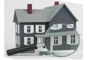 买二手房公积金贷款流程是什么?详细流程介绍!