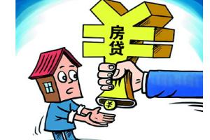 买房贷款怎么开收入证明?收录证明与什么用?