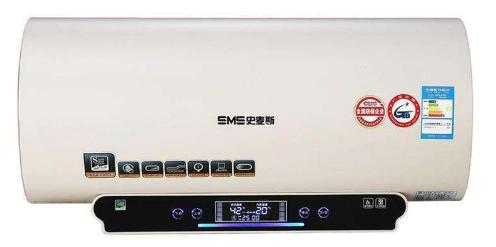 史麦斯热水器
