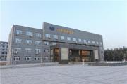 潞城兴宝钢铁厂办公大楼