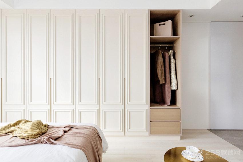 125平米现代法式公寓,