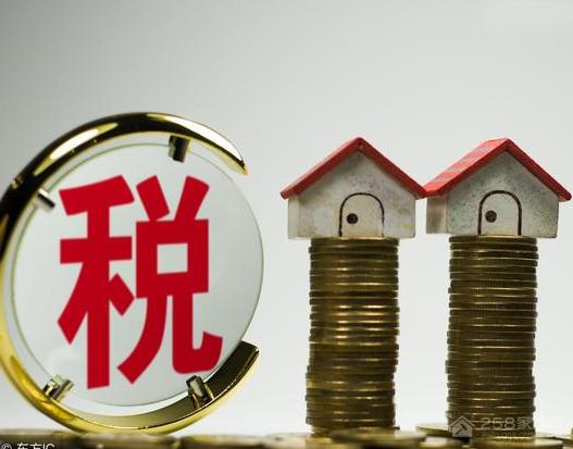 2018年房产证办理费用包括哪些?需要多少钱?