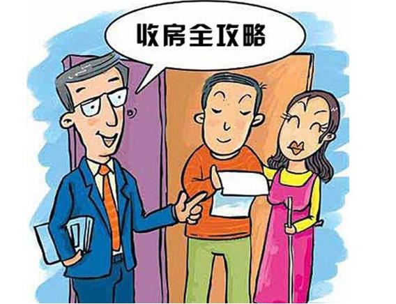 商品房收房标准是什么?有什么需要注意的?