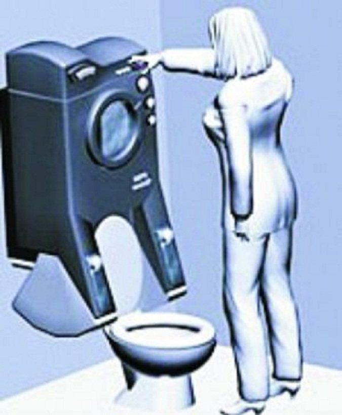 马桶洗衣机一体机有什么特点