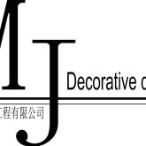 杭州米嘉装饰工程有限公司