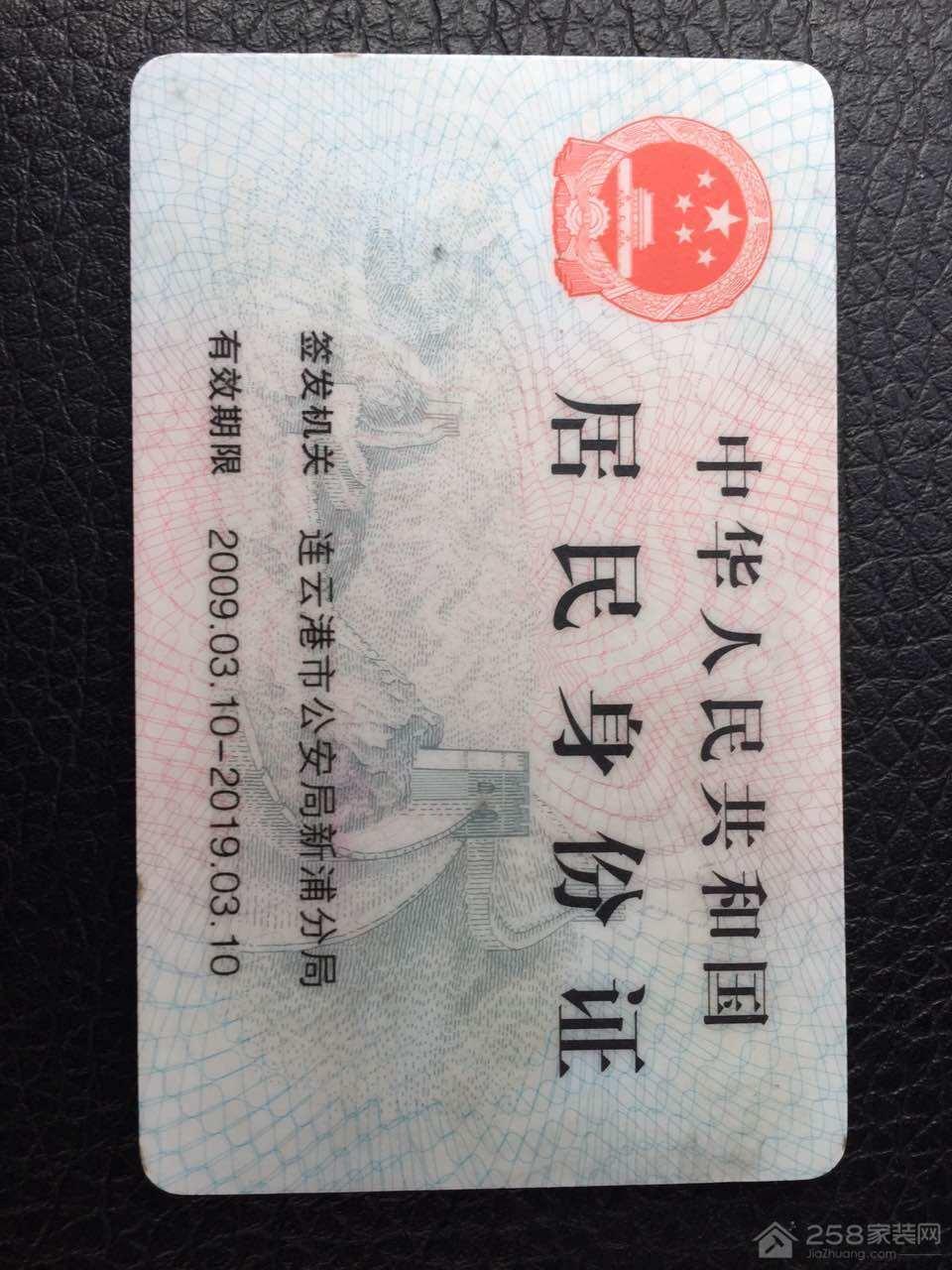 连云港大德装饰工程设计有限公司