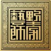昆山永祥居装饰公司