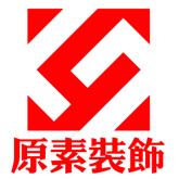 广州原素装饰工程有限公司
