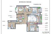华夏世界城中式风格四居装修效果图