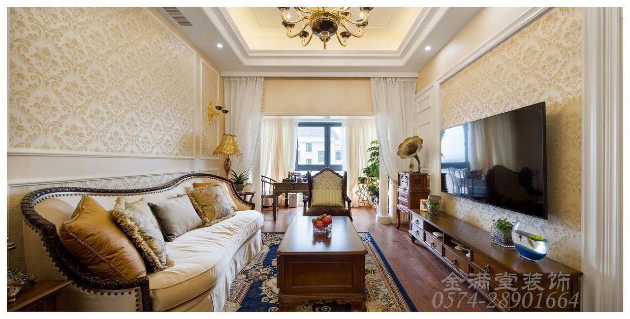 印象巴黎欧式风格二居装修效果图