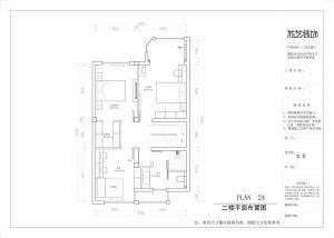世茂龙湾一期南湖半岛现代简约风格别墅装修效果图