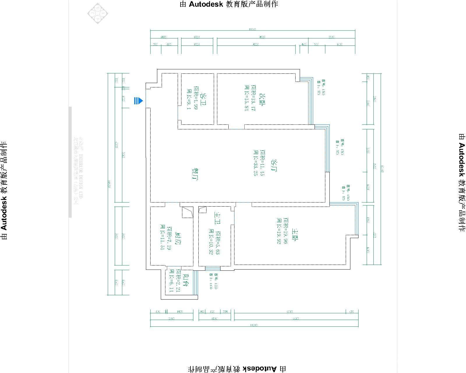 晓港名城六期北欧风格三居家装效果图