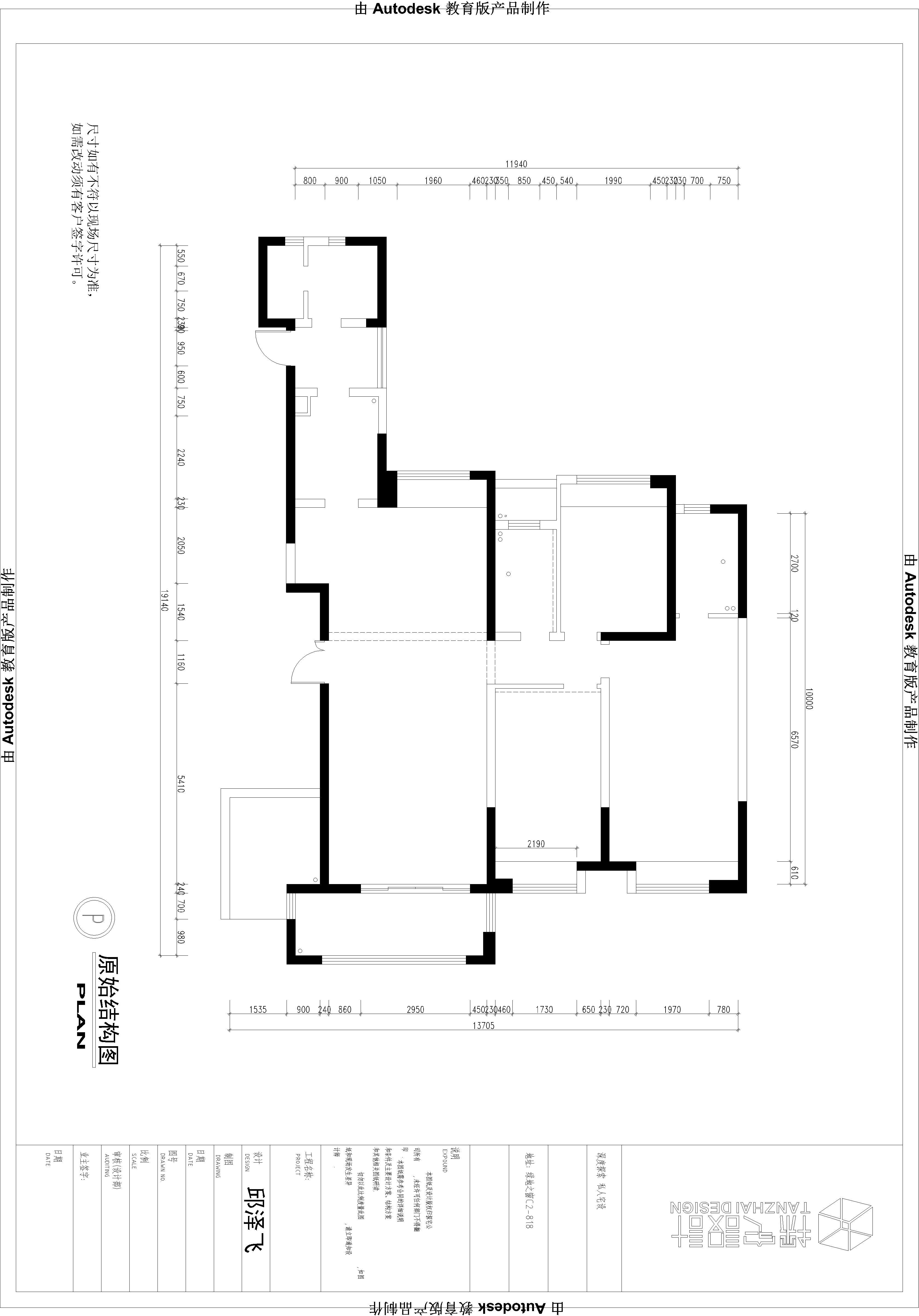 国贸天琴湾欧式风格大户型家装效果图