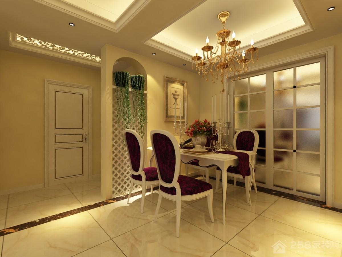 水青花园欧式风格三居家装效果图