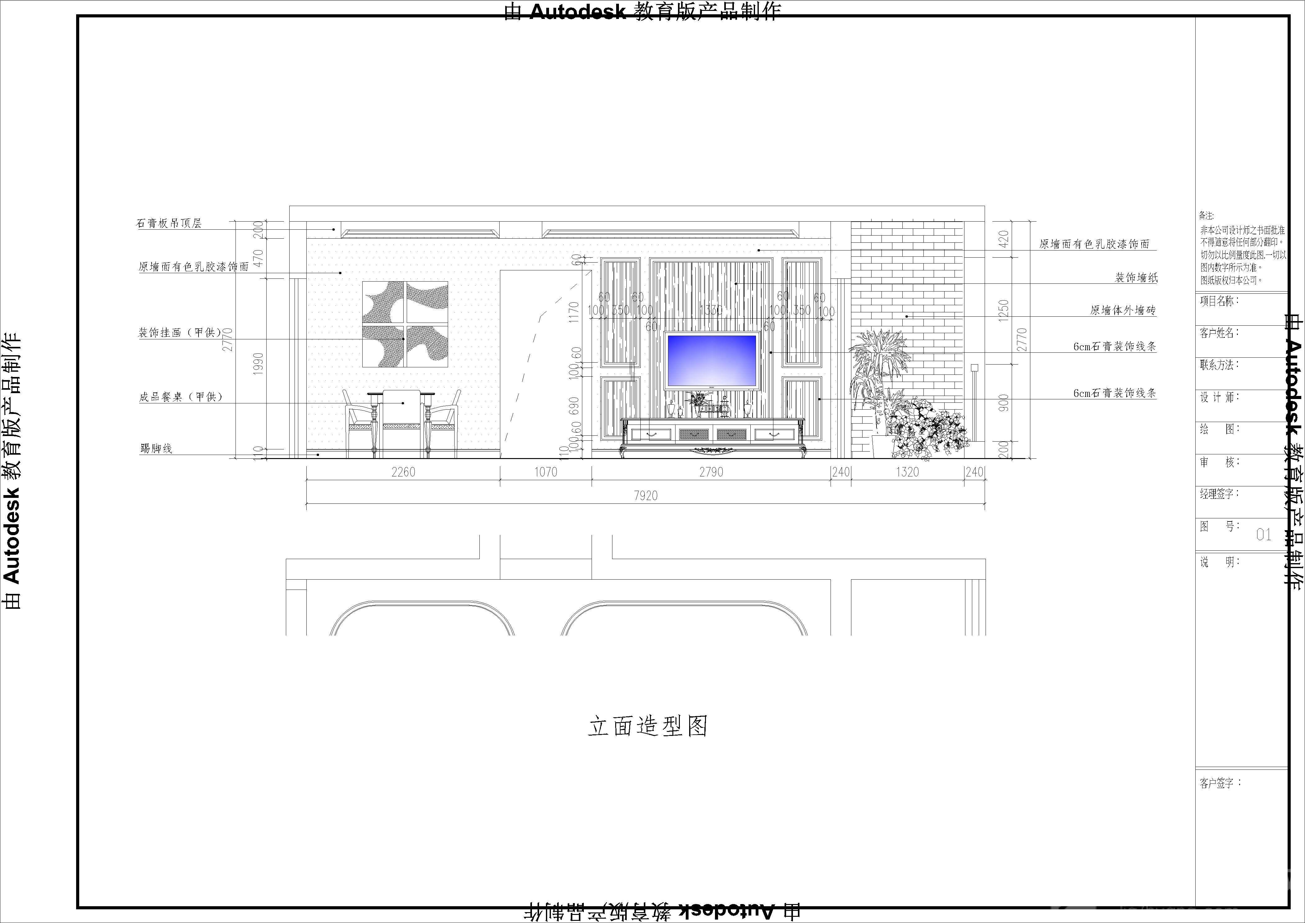 绿地世茂城美式风格二居家装效果图