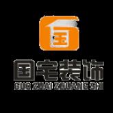 广西国宅装饰工程有限公司桂林分公司