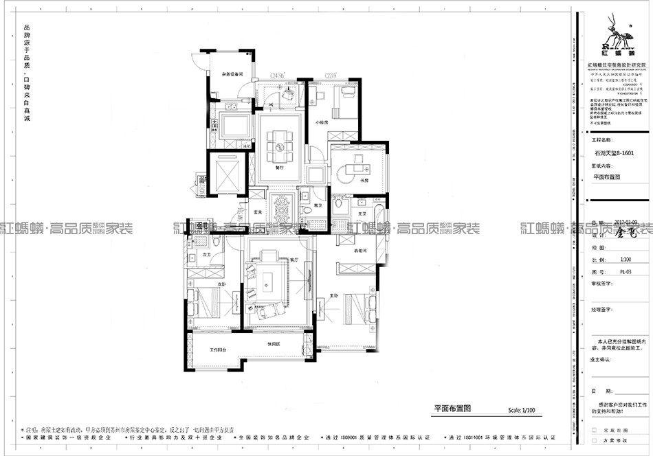 复地新都国际现代简约风格复式家装效果图