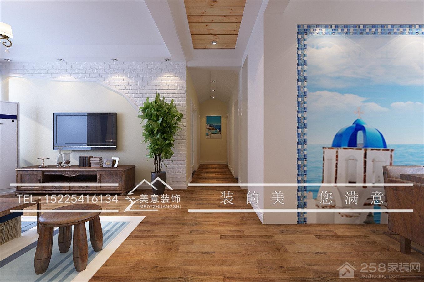 翰林院地中海风格三居装修效果图