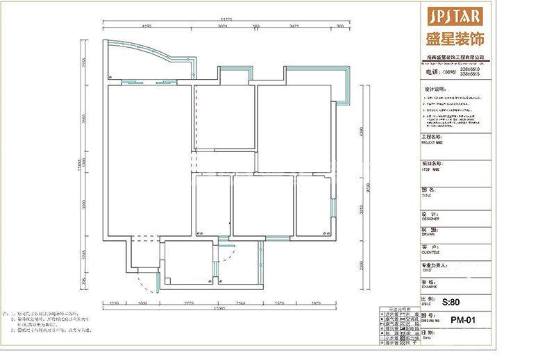 万宁小区现代简约风格二居装修效果图