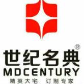 深圳世纪名典装饰工程有限公司惠州分公司
