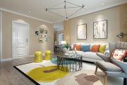 龙廷山水2居室现代简约二居装修效果图