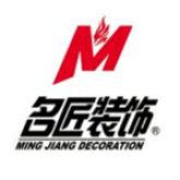 广东名匠装饰海宁分公司