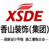 贵州香山红叶装饰有限公司