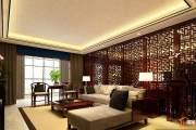 山水黔城150平中式风格装修家装效果图