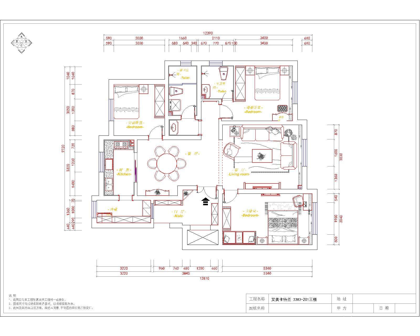 元森北新时代    三室两厅家装效果图