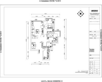 格林小镇 现代简约二居室装修效果图