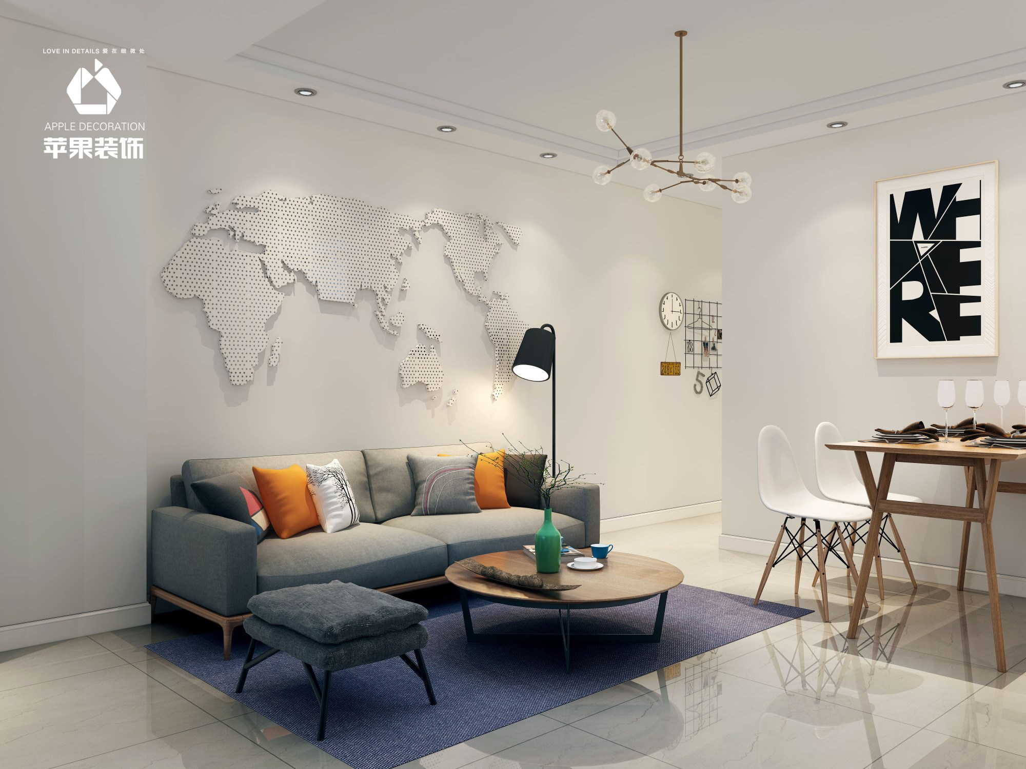 大名城现代简约三居家装效果装修效果图